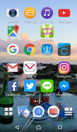 Screenshot_20170204-035658.jpg