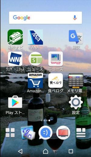 Screenshot_20170204-035722.jpg