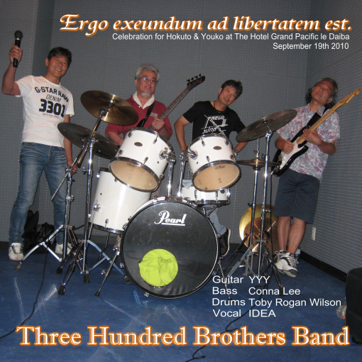 Three Hundred Brothers Band.jpg