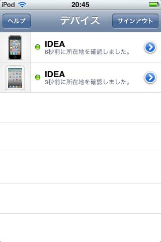 12010830.JPG