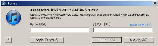 12052525.JPG