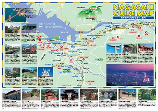 20130914nagasaki_map.jpg