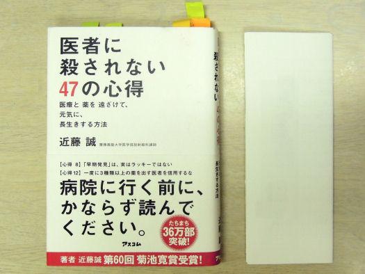 DSCN4786.JPG