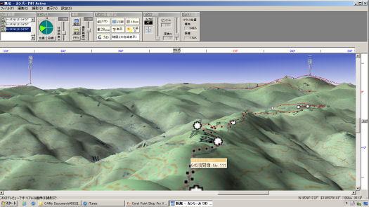 カシミール3D_3.jpg