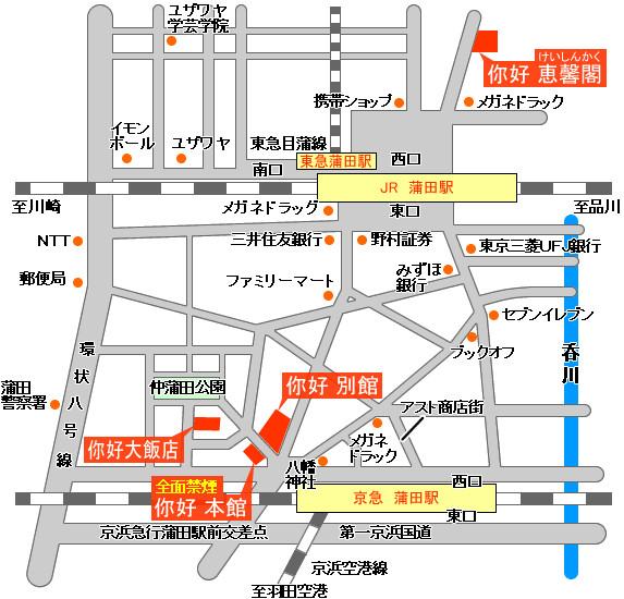 ニーハオ地図.jpg