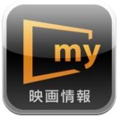 映画情報「myシアター」HD.JPG