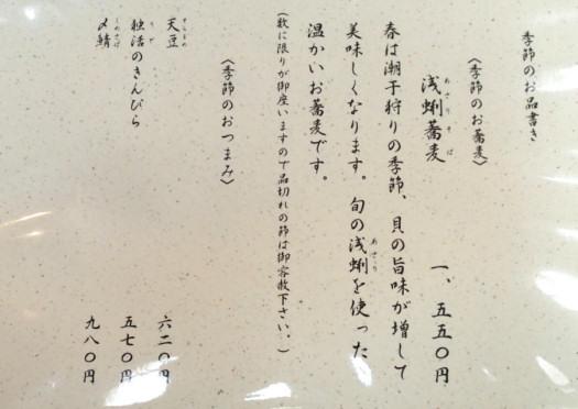 IMG_8085.JPG